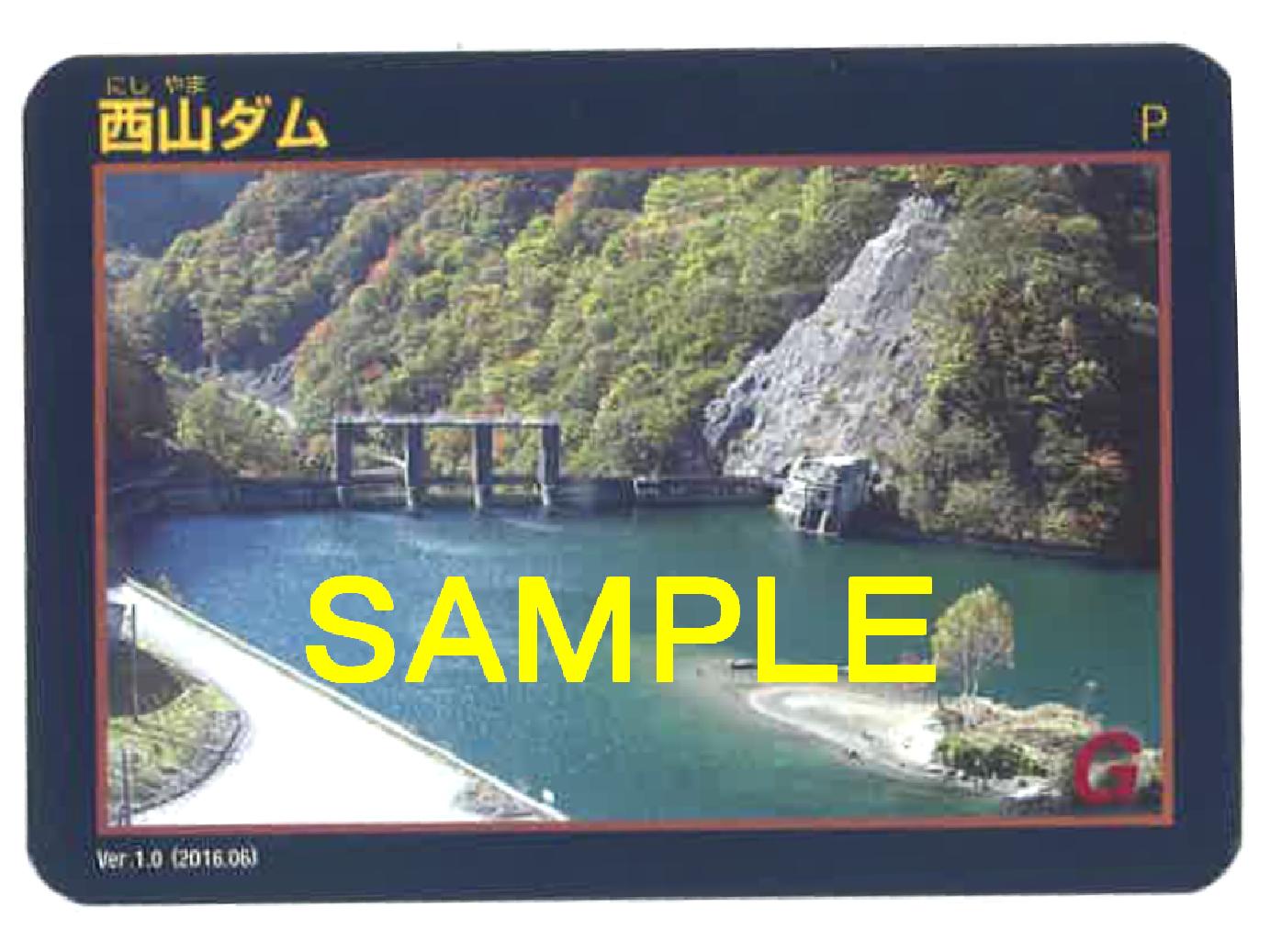http://www.yamanashi-kankou.jp/blog/%E2%91%A0.png