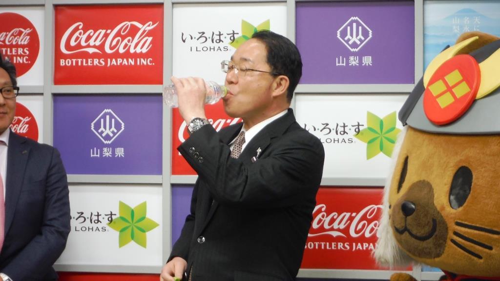 http://www.yamanashi-kankou.jp/blog/%E3%81%84%E3%82%8D%E3%81%AF%E3%81%99%EF%BC%92.jpg