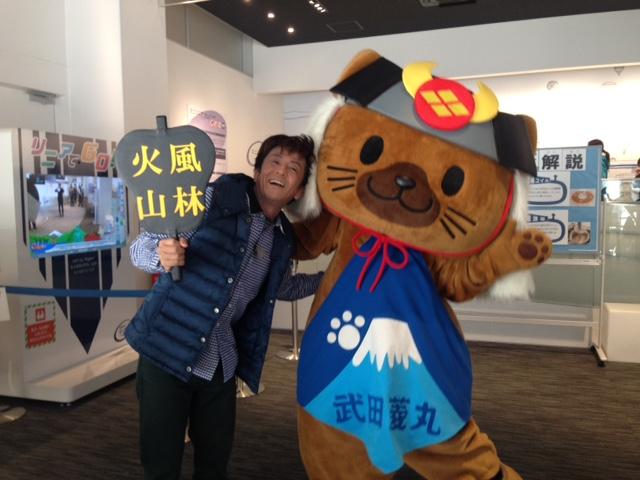 http://www.yamanashi-kankou.jp/blog/%E3%82%A2%E3%83%A1%E3%83%88%E3%83%BC%E3%82%AF%E7%94%BB%E5%83%8F.JPG