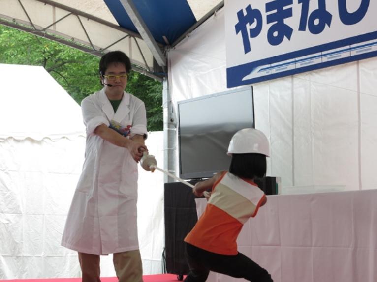 http://www.yamanashi-kankou.jp/blog/%E3%82%B5%E3%82%A4%E3%82%A8%E3%83%B3%E3%82%B9%E3%82%B7%E3%83%A7%E3%83%BC%E2%91%A1s.jpg