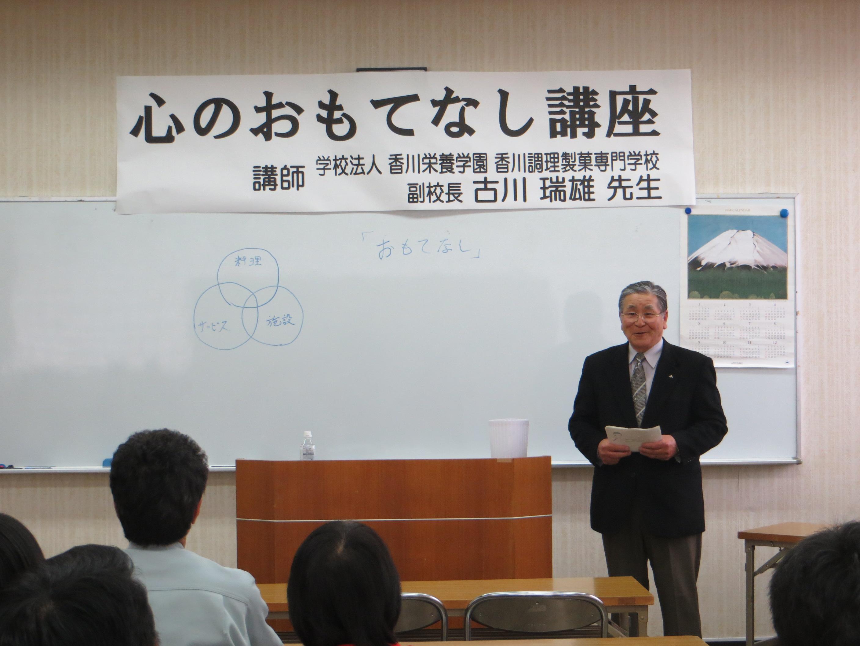 http://www.yamanashi-kankou.jp/blog/%E6%8E%9B%E6%9C%AC1.JPG