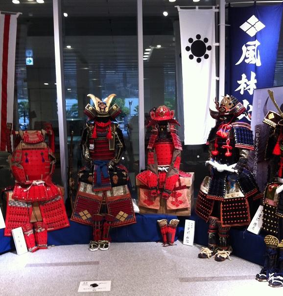http://www.yamanashi-kankou.jp/blog/%E7%94%B2%E5%86%91.jpg
