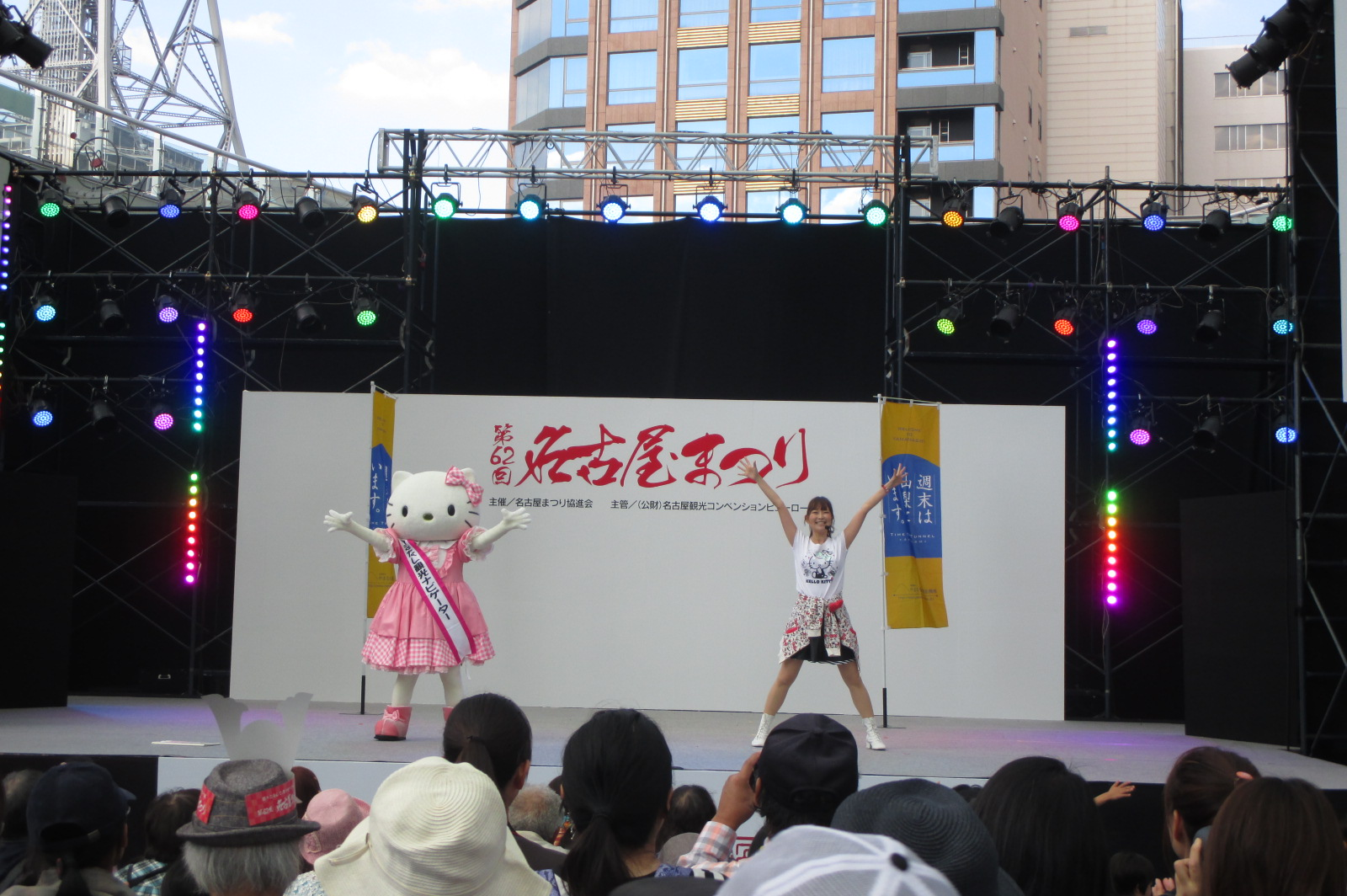 http://www.yamanashi-kankou.jp/blog/%2B30N08M03A_IMG_8085.jpg