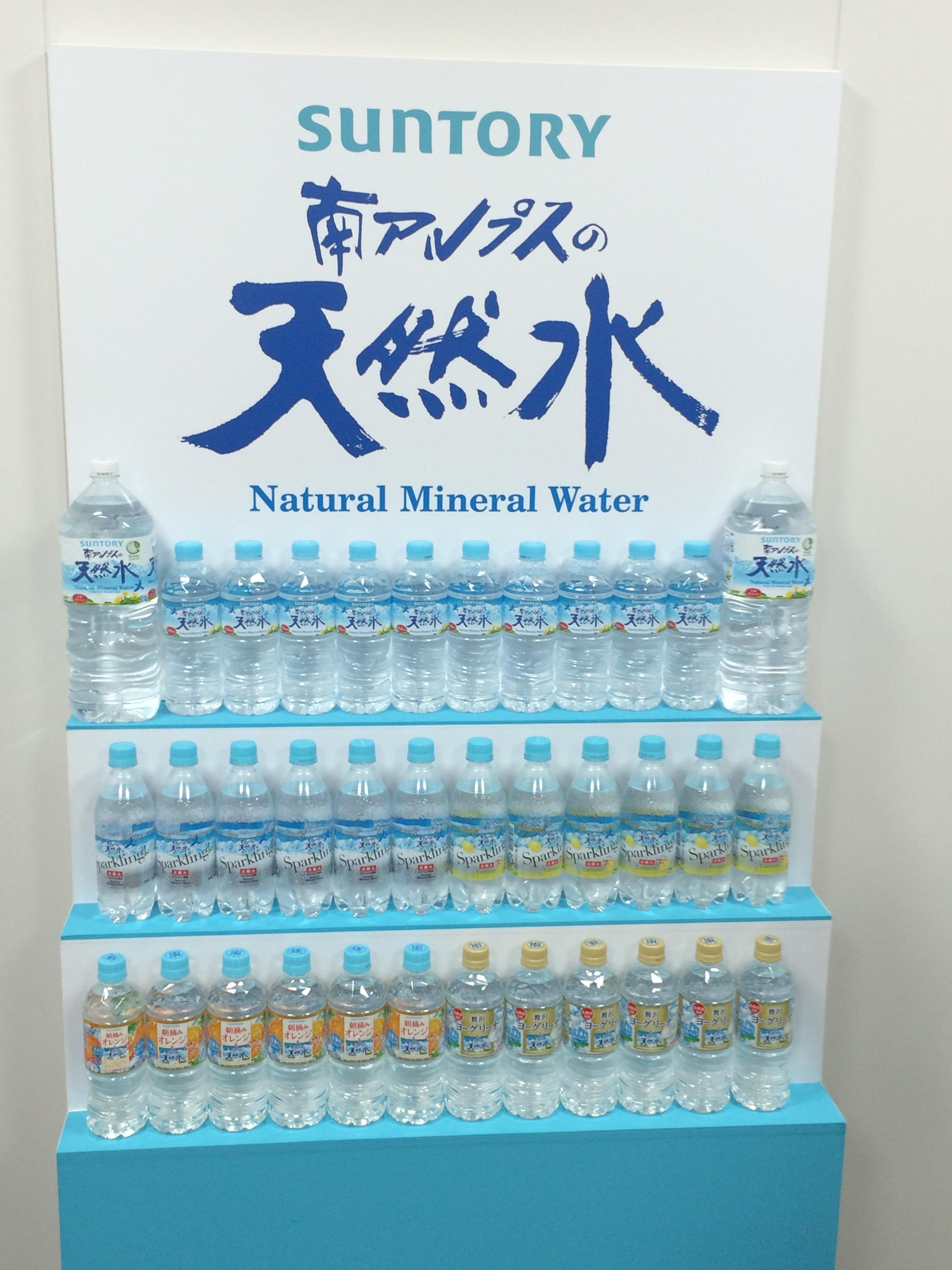 http://www.yamanashi-kankou.jp/blog/2016-07-06%2014.01.11.jpg