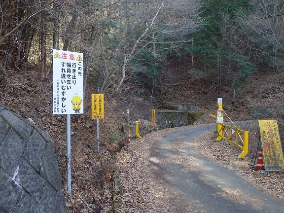 http://www.yamanashi-kankou.jp/blog/3N24bb_2.png