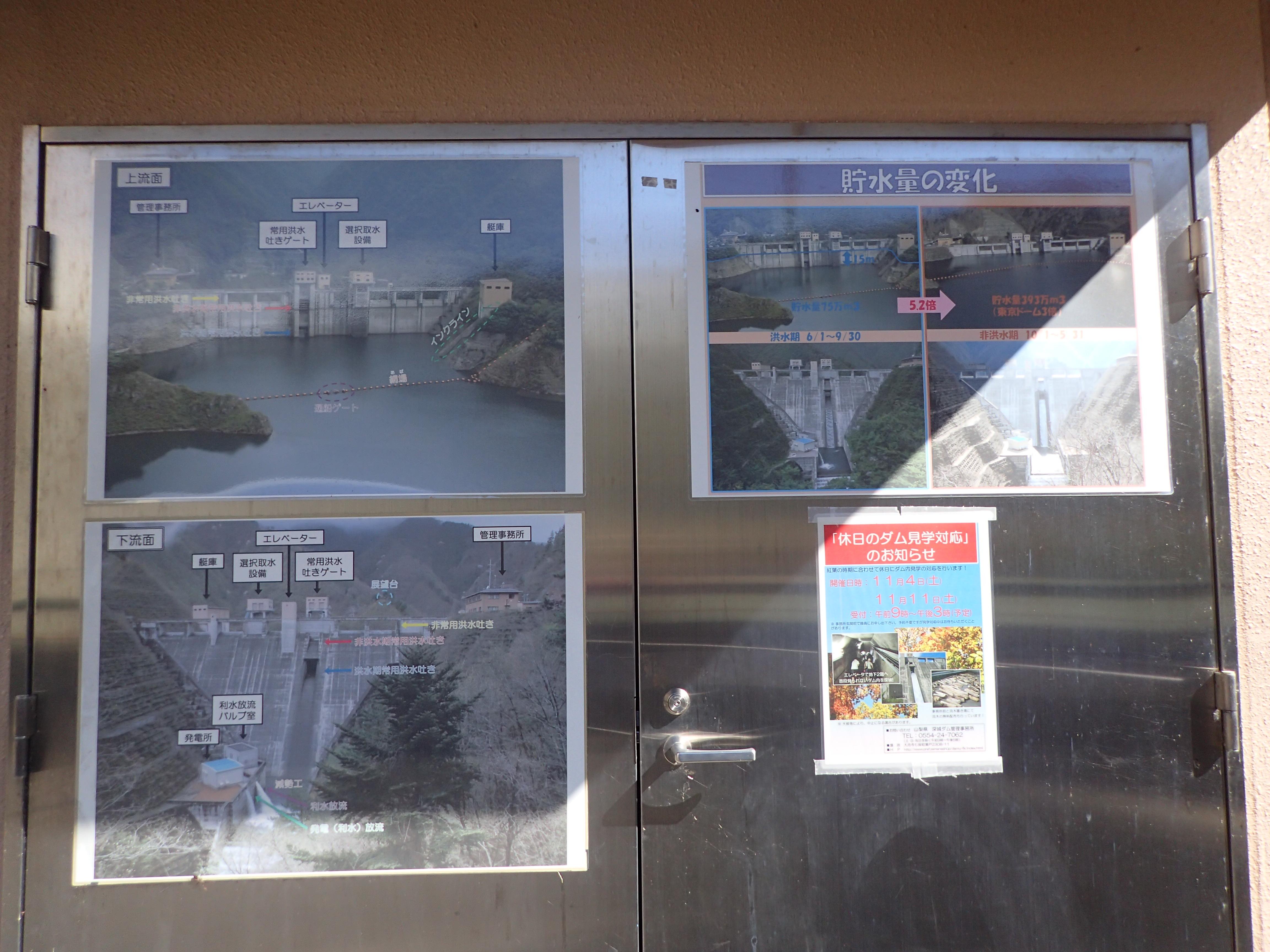 http://www.yamanashi-kankou.jp/blog/5G5fM9_PB010569.jpg