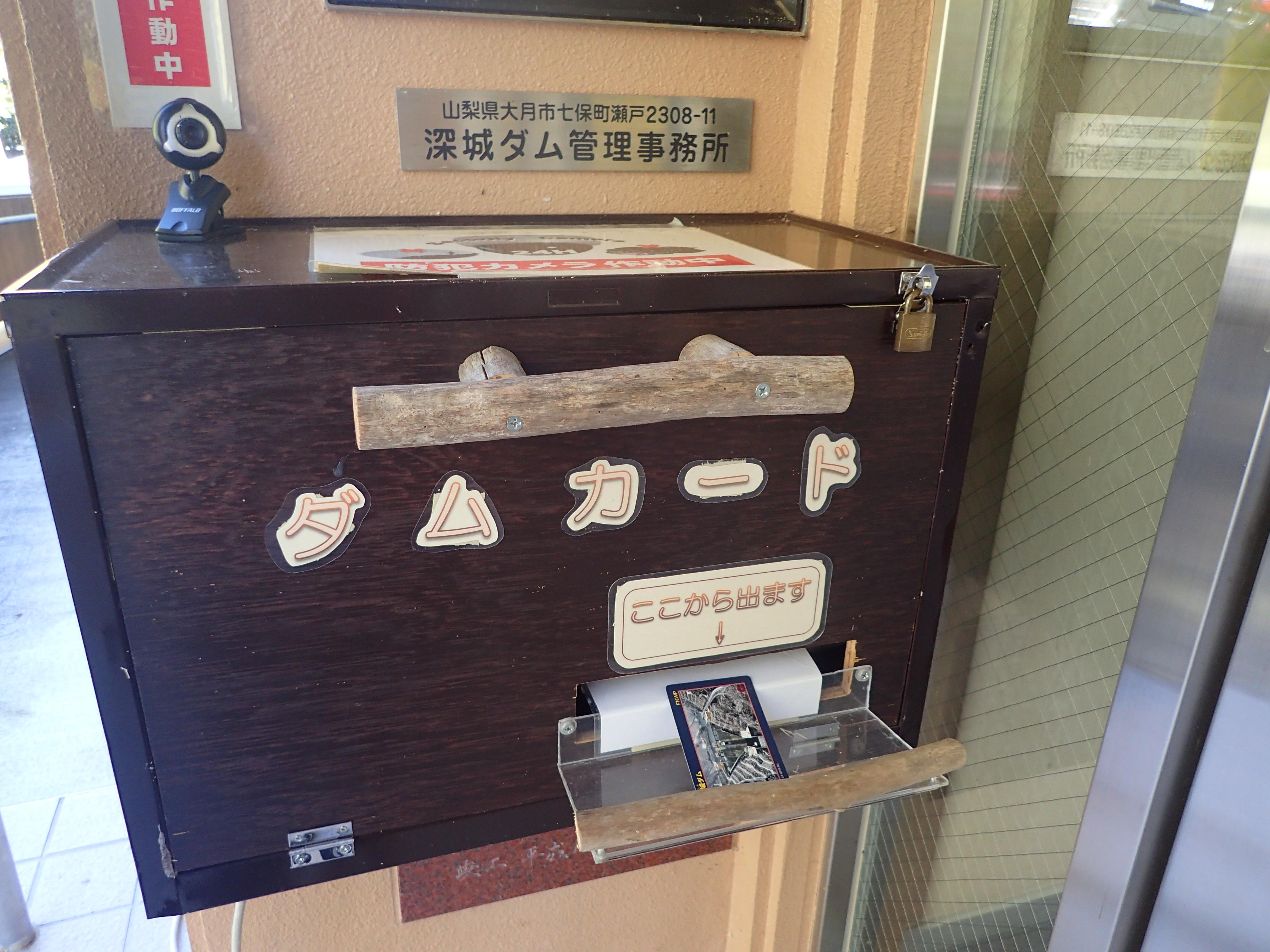 http://www.yamanashi-kankou.jp/blog/5G5fM9_PB010590.jpg