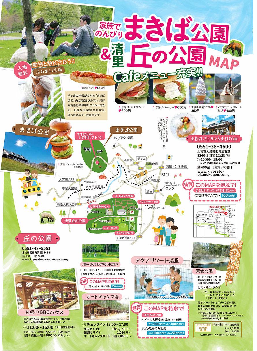 http://www.yamanashi-kankou.jp/blog/7bf639_a250823a4b8f4a438212908527818392.jpg