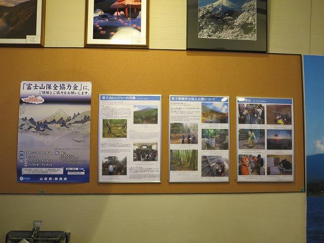 http://www.yamanashi-kankou.jp/blog/IMG_1327.jpg