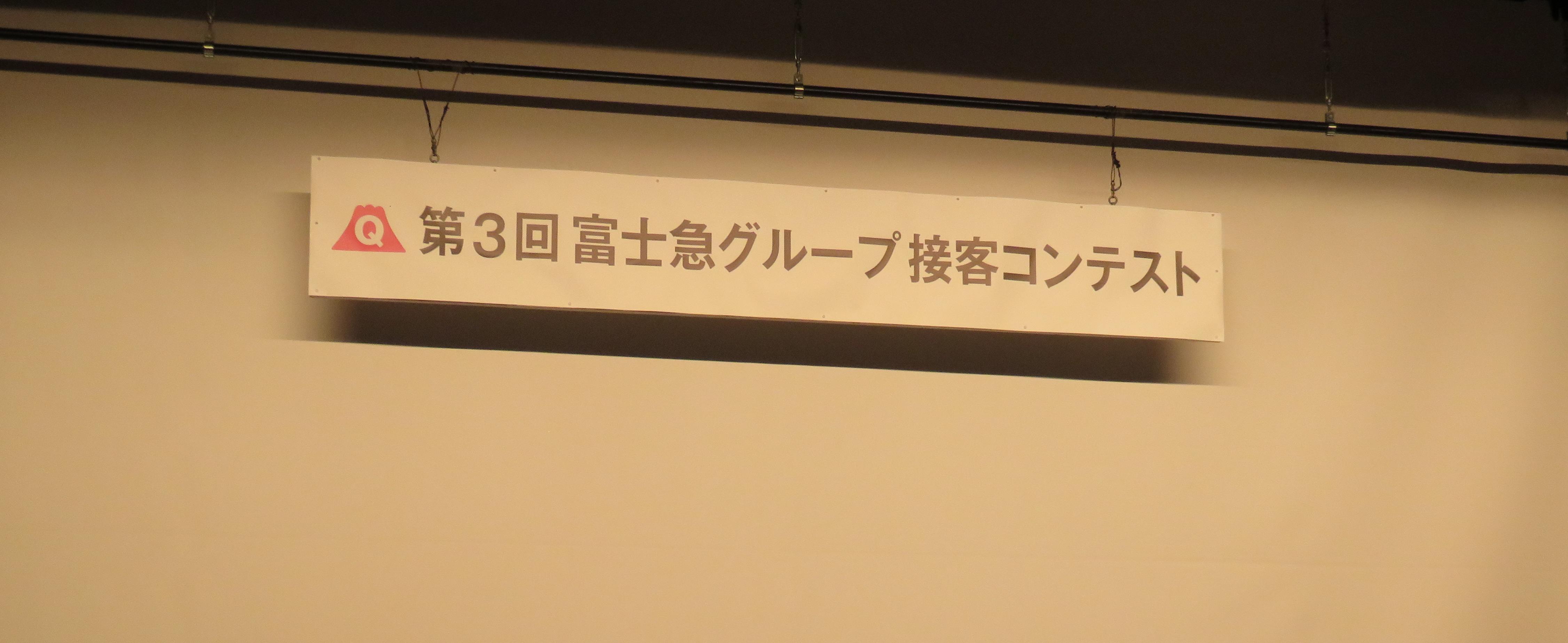 http://www.yamanashi-kankou.jp/blog/IMG_1778%EF%BD%A52.png