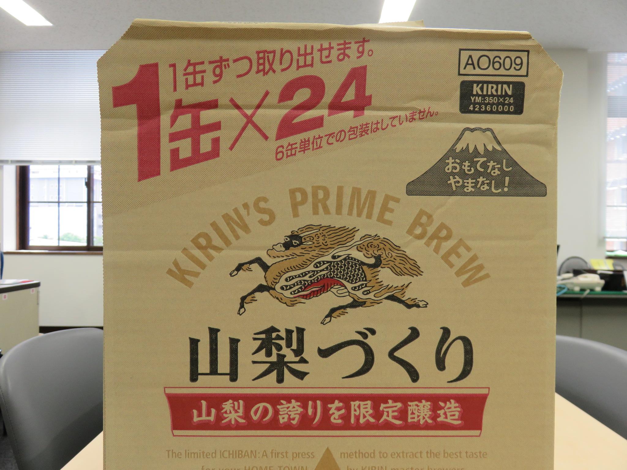 http://www.yamanashi-kankou.jp/blog/IMG_3328.JPG