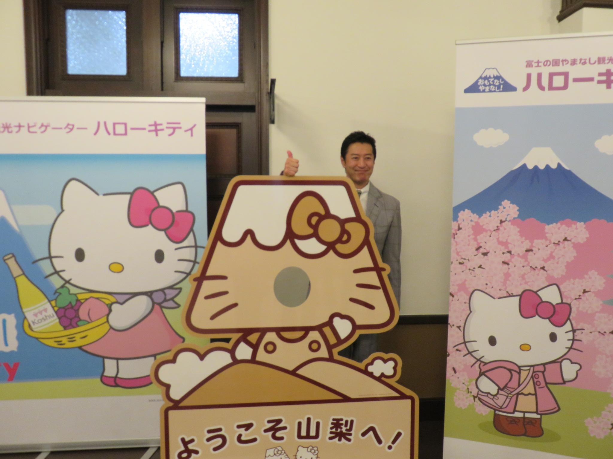 http://www.yamanashi-kankou.jp/blog/IMG_3713.JPG