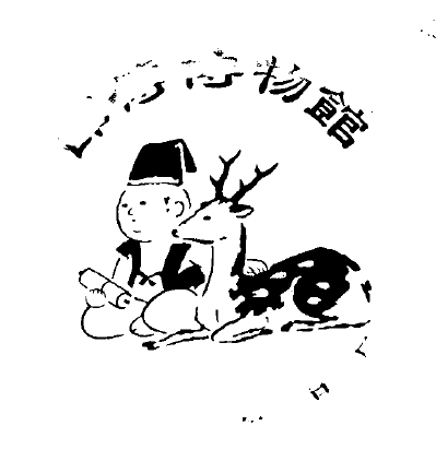 http://www.yamanashi-kankou.jp/blog/N21N17s03w_%E3%82%AD%E3%83%A3%E3%83%97%E3%83%81%E3%83%A3.png