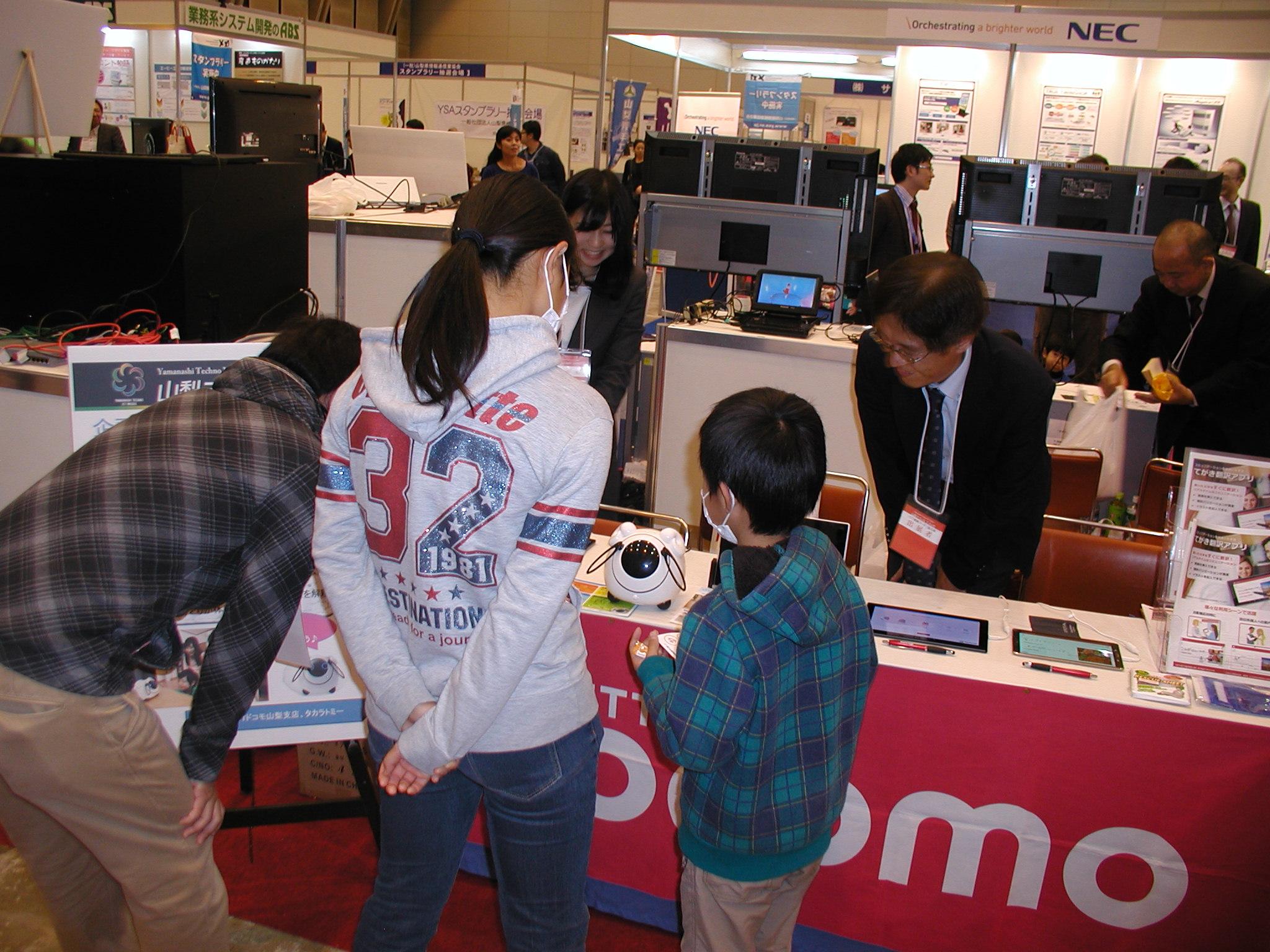 http://www.yamanashi-kankou.jp/blog/P1010356.JPG