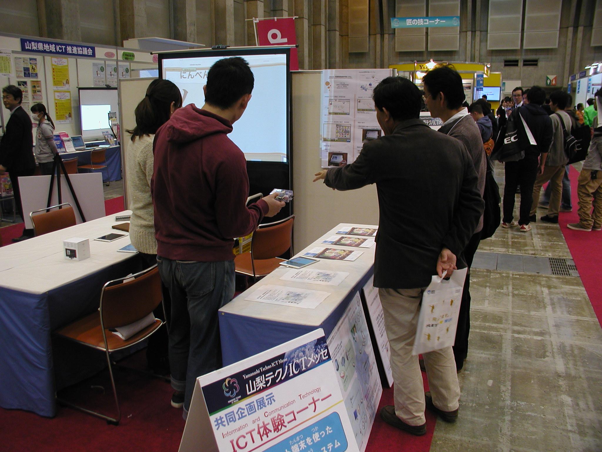 http://www.yamanashi-kankou.jp/blog/P1010366.JPG