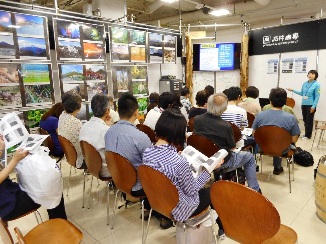 http://www.yamanashi-kankou.jp/blog/Q80E%3D4_DSCN9780.jpg