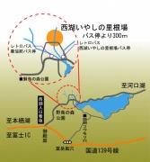 iyashi-map.jpg