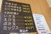 8340_04.jpg
