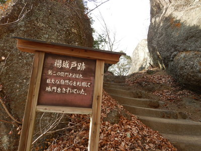 岩殿山15.jpg