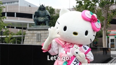 hello_kitty_vol1_open_ap.jpg