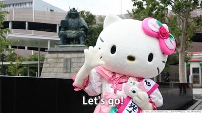 hello_kitty_vol1_open_ap.jpg