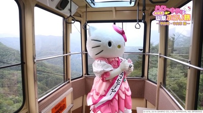 hello_kitty_vol1_rope_ap