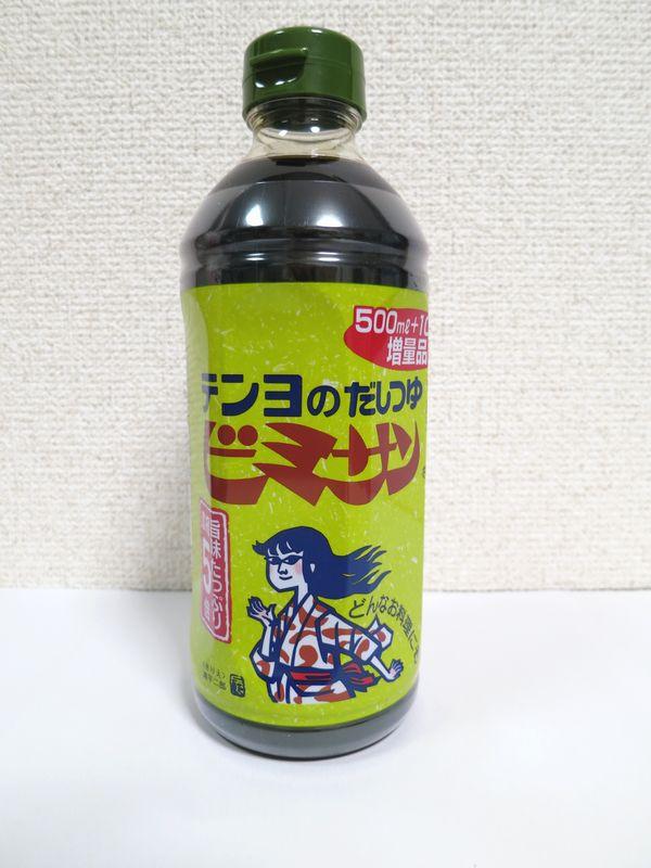 http://www.yamanashi-kankou.jp/blog/bimisan.JPG