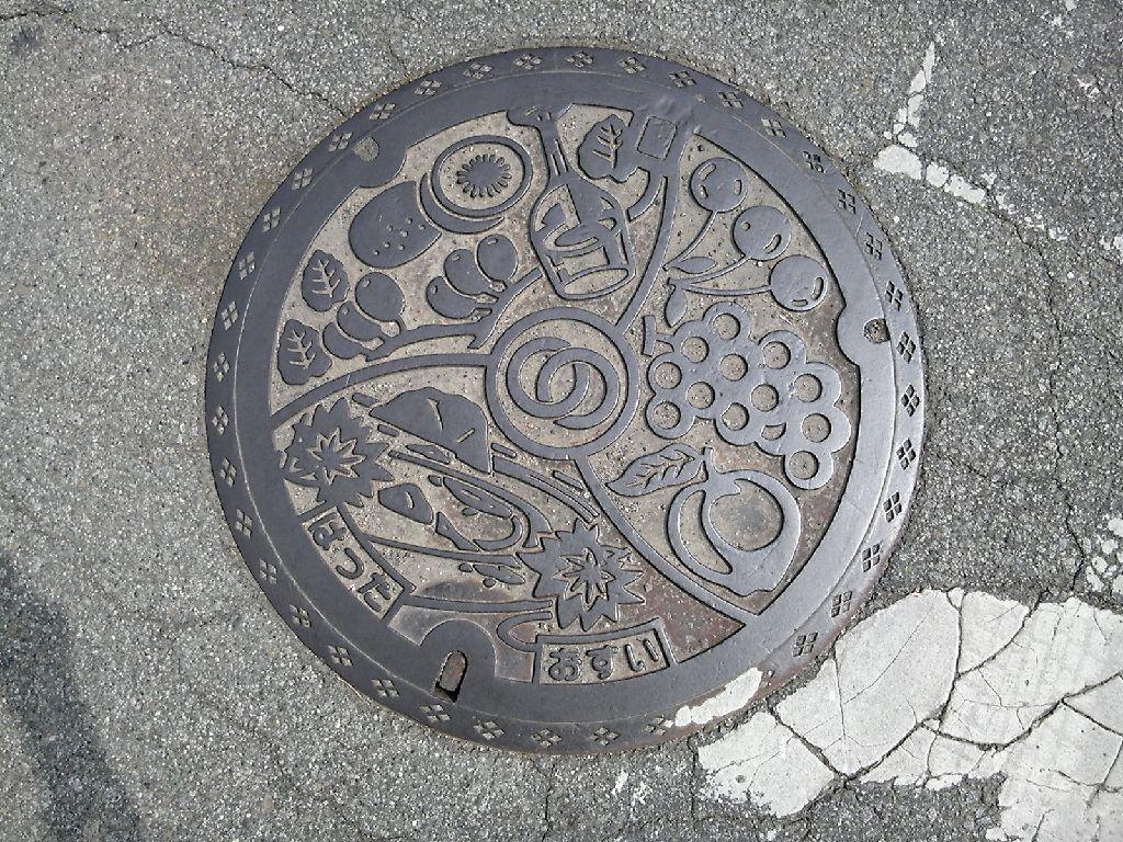 http://www.yamanashi-kankou.jp/blog/hatta.jpg