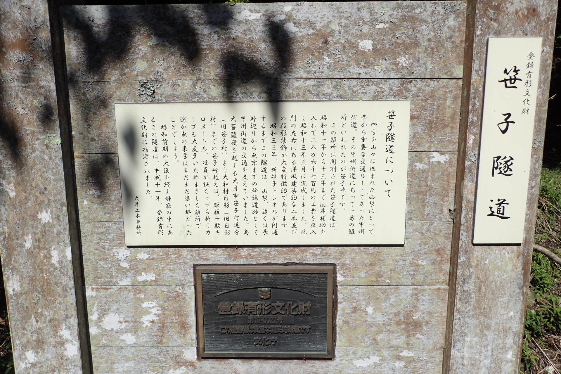 http://www.yamanashi-kankou.jp/blog/s05.JPG
