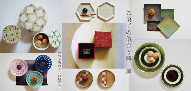 http://www.yamanashi-kankou.jp/blog/sawadayaDM.jpg
