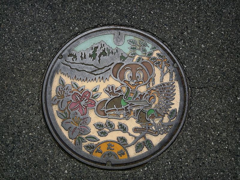 http://www.yamanashi-kankou.jp/blog/sutama.jpg