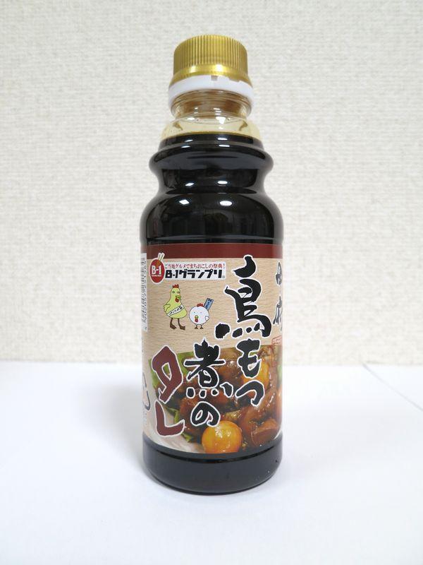 http://www.yamanashi-kankou.jp/blog/tare.JPG