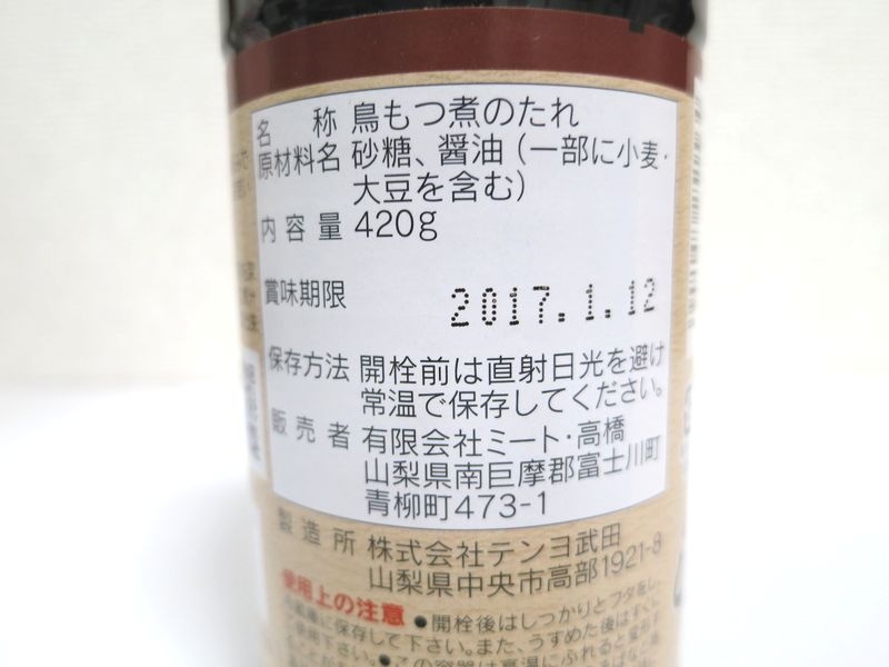 http://www.yamanashi-kankou.jp/blog/taretare.JPG