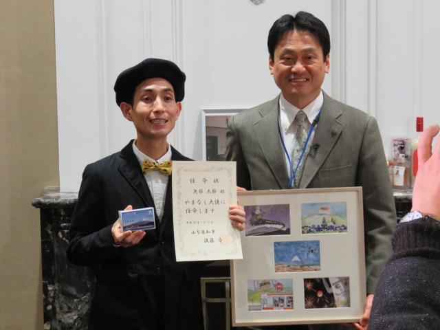 http://www.yamanashi-kankou.jp/blog/y44F11h01f_IMG_5069.jpg