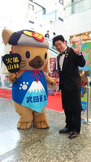 http://www.yamanashi-kankou.jp/blog/yamanashi_sanchoku_som1.jpg