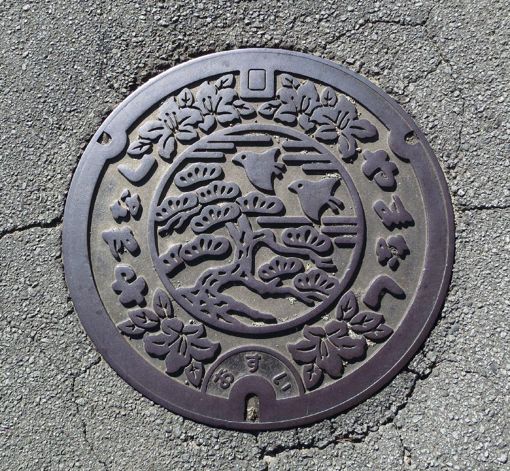 http://www.yamanashi-kankou.jp/blog/yamanashishi.jpg