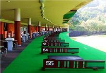 ゴルフ練習、ゴルフ技術向上に関するティーチング・スクール・レッスン