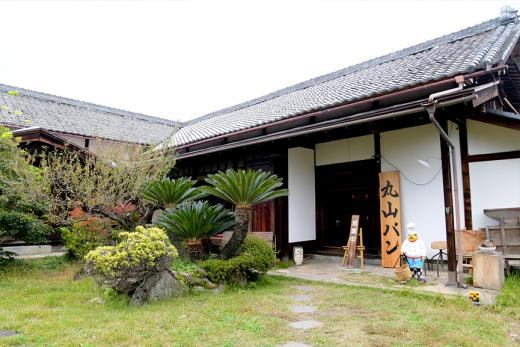 丸山パン/富士の国やまなし観光ネット 山梨県公式観光情報
