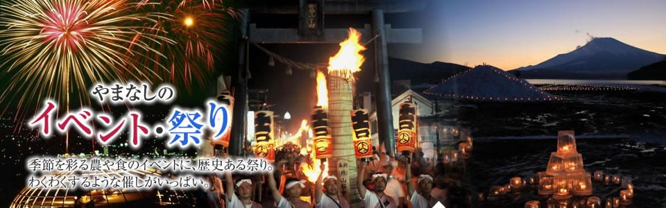 第45回信玄公祭り