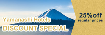 Yamanashi Hotels Discount Special 25%off regular prices