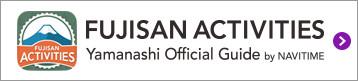 FUJISAN ACTIVITIES Yamanashi Official Guide by NAVITIME
