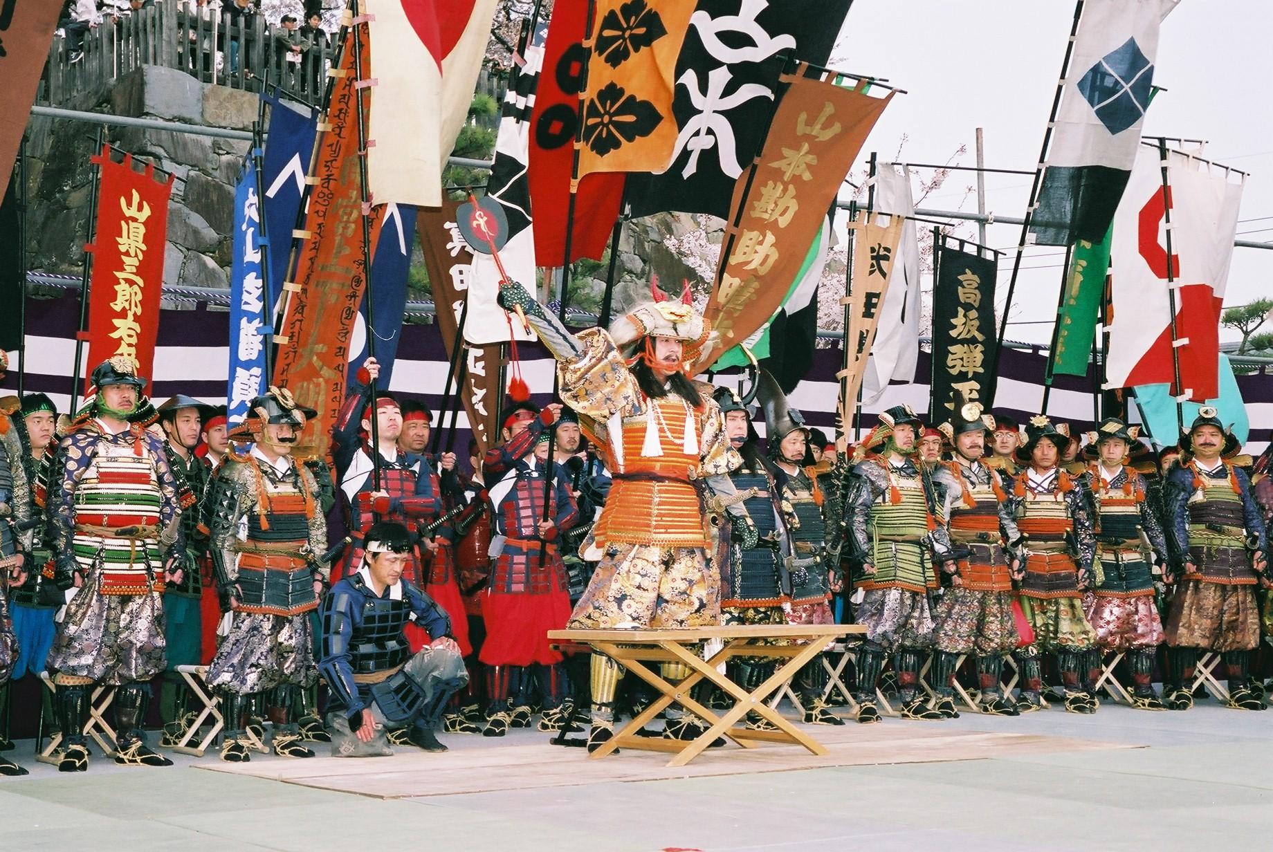 信玄公祭り2006_出陣式>